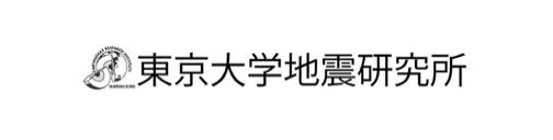 東京大学地震研究所