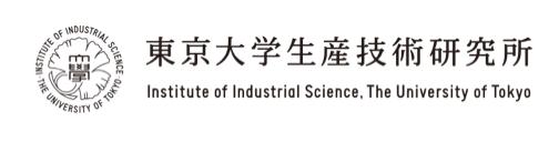 東京大学生産技術研究所